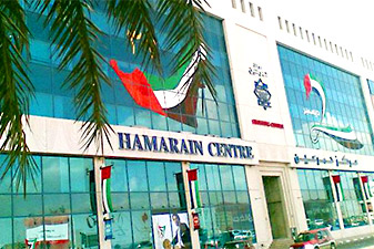 مرکز خرید حمرین دبی