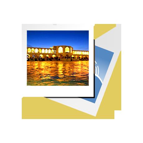 آیکون تور اصفهان سی و سه پل