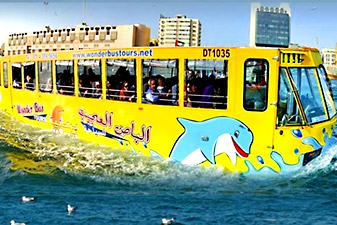 اتوبوس آبی شگفت انگیز دبی