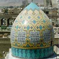 مقبره شیخ طبرسى و غسلگاه و قتلگاه مشهد