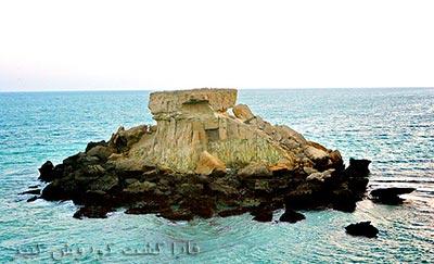 جزایر ناز جزیره قشم