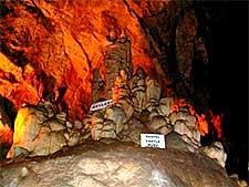 غار دامالاش