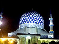 مسجد آبی یا مسجد شاه علم