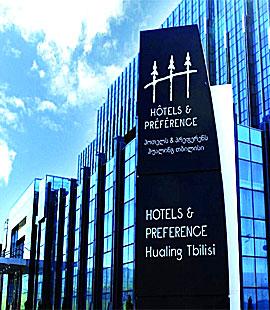 هتل پرفرنس گرجستان
