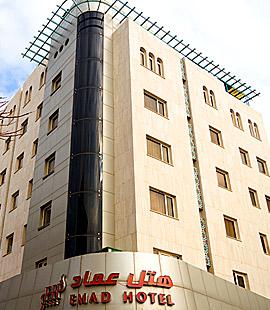تور مشهد هتل عماد