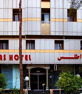 تور شیراز هتل اطلس