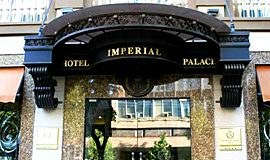 تور ارمنستان هتل امپرال