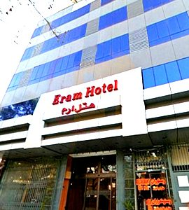 تور شیراز هتل ارم