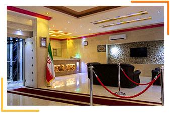 هتل آپارتمان آیسان مشهد