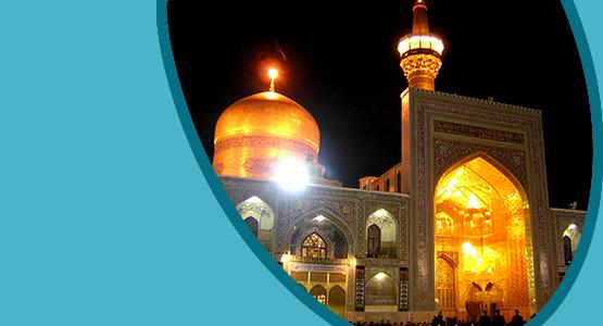 اطلاعات تور مشهد فارا گشت