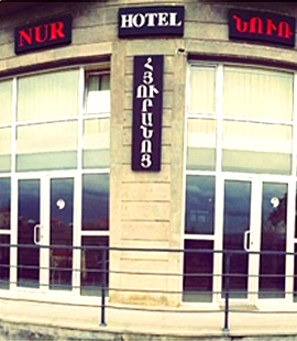 تور ارمنستان هوایی هتل نور