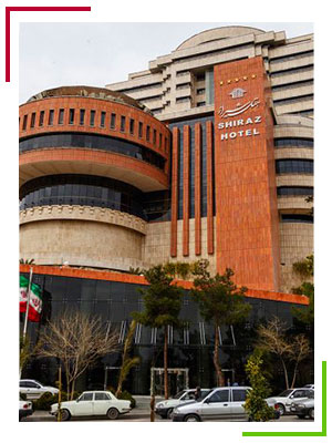 تور شیراز هتل بزرگ شیراز