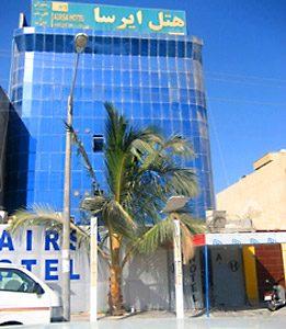 تور قشم هتل ایرسا