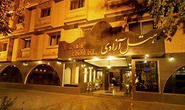 تور اصفهان هتل آزادی