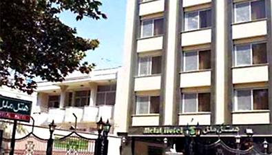 تور اصفهان هتل ملل