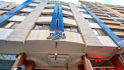 تور اصفهان هتل پارت