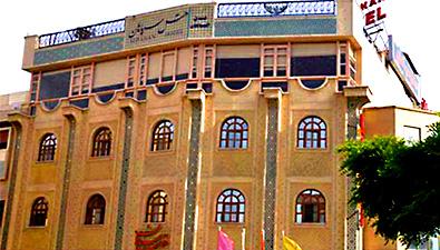 تور اصفهان هتل سپاهان