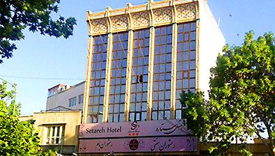 تور اصفهان هتل ستاره