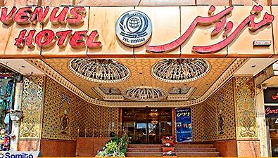 تور اصفهان هتل ونوس
