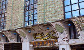 تور اصفهان هتل زهره