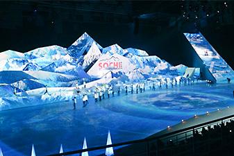 iceberg skating palace sochi