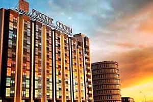 تور سوچی هتل russian season