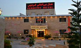 تور لحظه آخری چابهار هتل فردوس