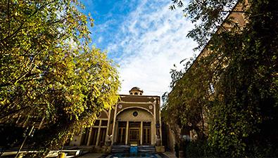 تور یزد هتل مشیر الممالک