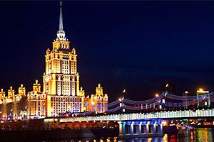 قیمت تور روسیه هتل radisson royal