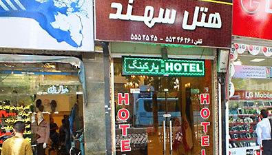 تور تبریز هتل سهند