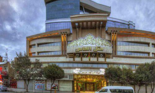 اقامت د مشهدر هتل الماس