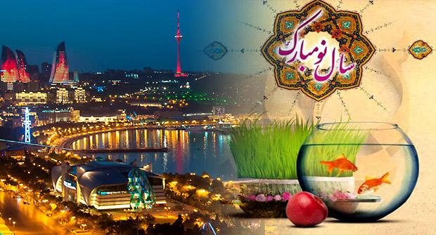 تور باکو نوروز