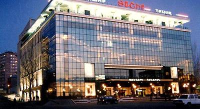 مرکز خرید تاشیر ارمنستان