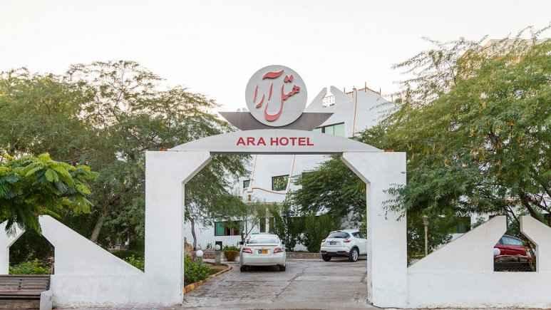 بهترین نرخ کیش هتل آرا کیش