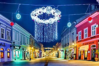 شهر نووی ساد صربستان