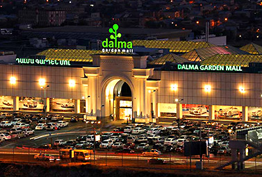 shopping center in armenia