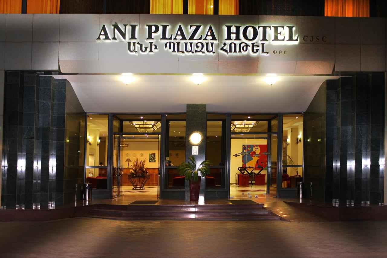 تور لحظه آخری ارمنستان هتل آنی پلازا