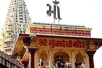 معبد مومبا دوی ماندیر