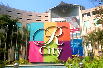 مرکز خرید آر سیتی