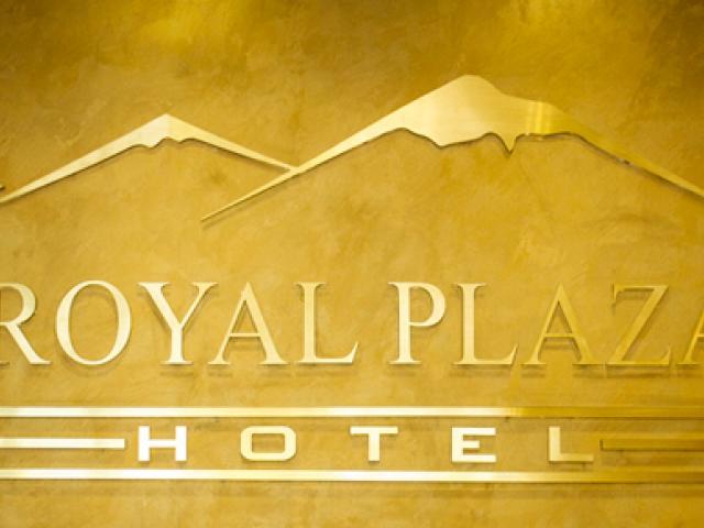 هتل رویال پلازا
