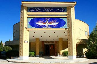 آتشکده زرتشتیان کرمان