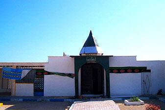 مقبره شاه شهید قشم