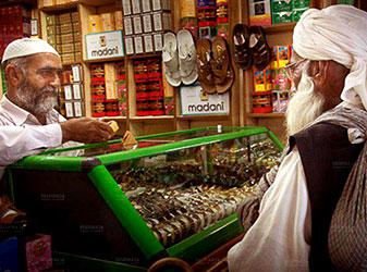 بازارها و مراکز خرید چابهار