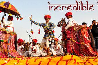 تور هند | رقص و شادی