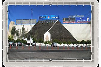 بازار خرید صدف چابهار