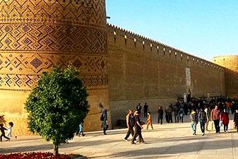 مجموعه کریمخان شیراز