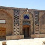 آژانس گشتهای تور شیراز