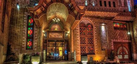 تور مسافرتی شیراز