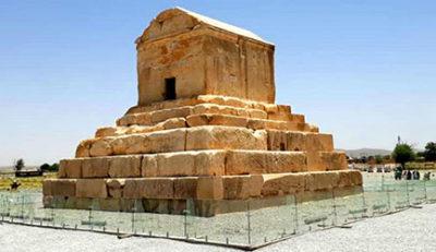 سفر به شیراز | تور شیراز | مقبره کوروش کبیر