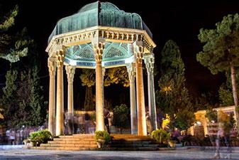 اگر به تور شیراز نروم چه چیزی رو از دست میدهم؟